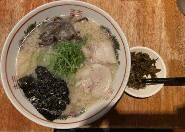 古賀市でおすすめ豚骨ラーメン「一葉軒」って?