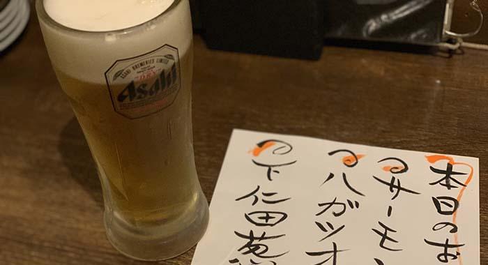 福岡移住食べ物がおいしい