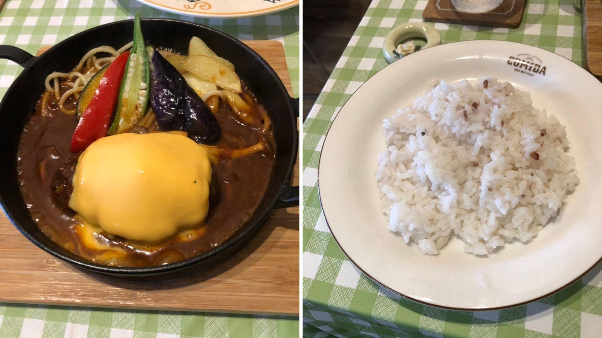 古賀ランチ・カフェ