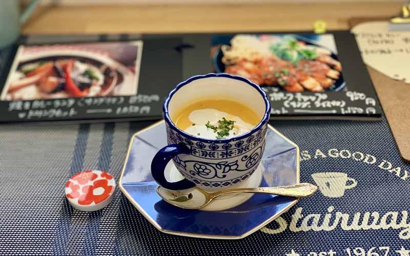 クウネルカフェスープ