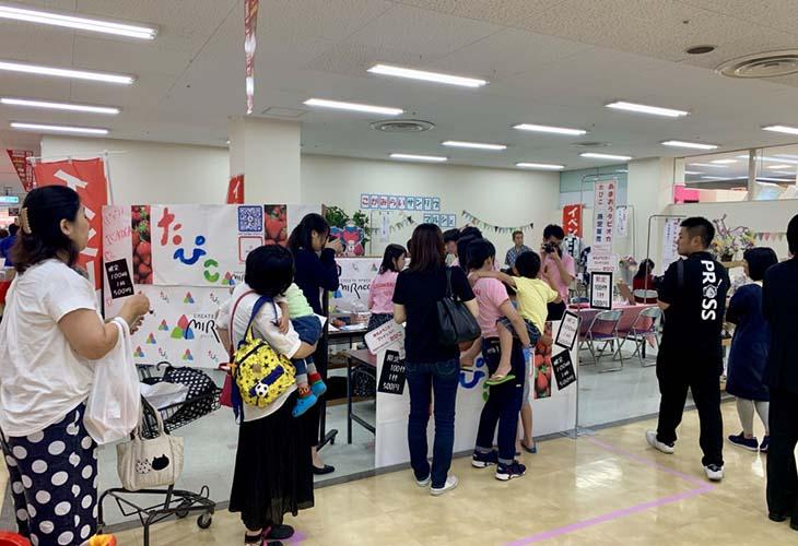 古賀市タピオカジュース販売