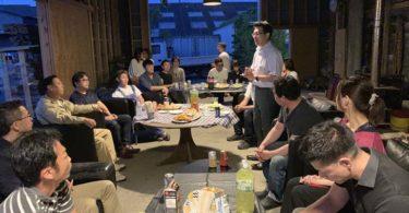 第3回こがみらい主催、古賀交流会に参加してきました!