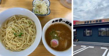 【一麺庵】古賀市に新しくオープンした行列『つけ麺』が絶品!