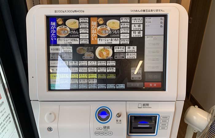 古賀市一麺庵メニュー