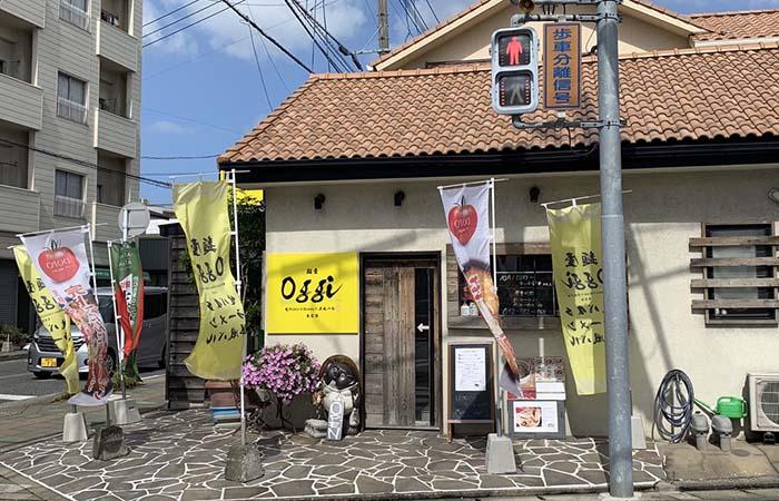 古賀ランチ麺屋Oggi