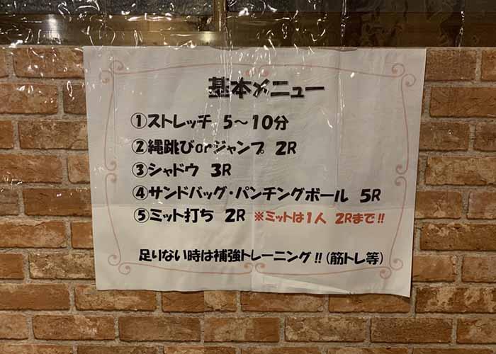 古賀市 キックボクシングジム BMS