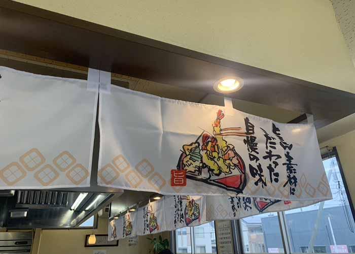 古賀市ランチ 天ぷら定食 だるま
