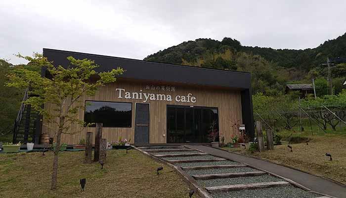 古賀市 谷山カフェ