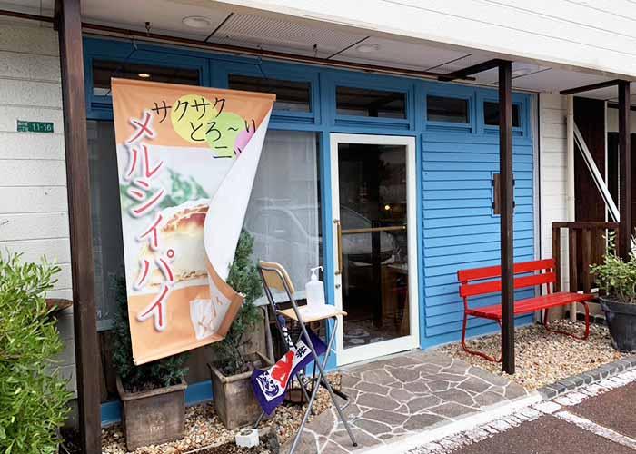 古賀市 ケーキ メルシィ