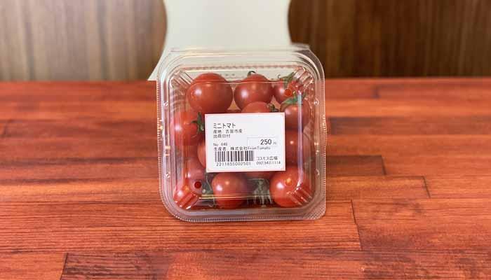 古賀市 コスモス広場 トマト