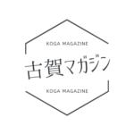 古賀マガジン編集長