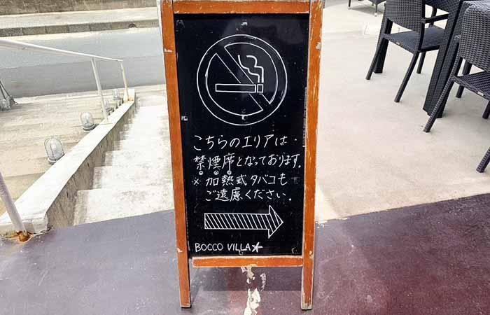 福間海岸 カフェ ボッコ