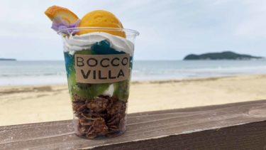 福間海岸のリゾートカフェBOCCO VILLA(ボッコヴィラ)のランチがインスタ映えしておすすめ