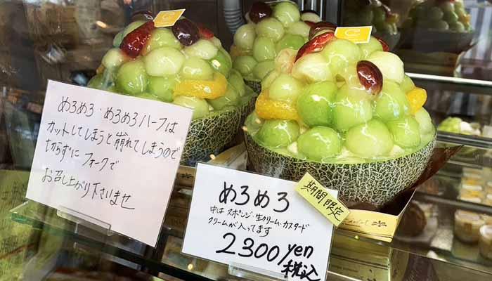 福津 ケーキ屋さん シトロン