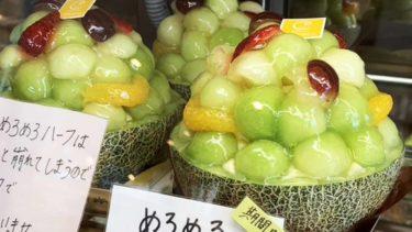 福津市のケーキ屋さん『シトロン』の旬のフルーツを取り入れた華やかなケーキがおすすめ