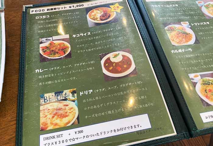 Cafe BEACH COMBER 福間海岸