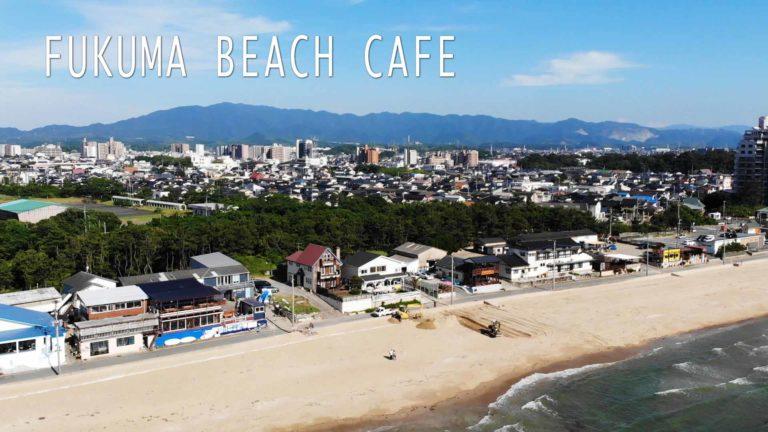 福間海岸 カフェ