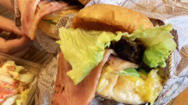 うまい!福津でハンバーガー食べるなら和牛100%のハートフルバーガーがおすすめ!