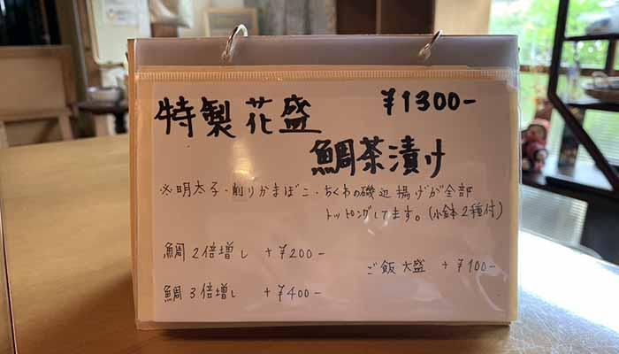 ギャラリー蔵 津屋崎