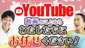 古賀マガジン YouTube動画