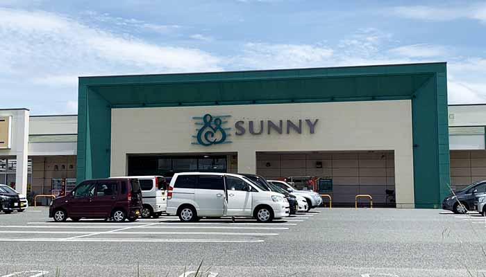 古賀市 スーパー サニー