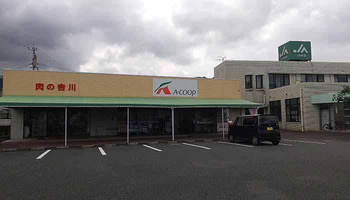 古賀市 スーパー