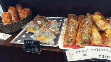 【古賀市の永吉ベーカリー】家族でまんぷく!満足!の惣菜パンが魅力
