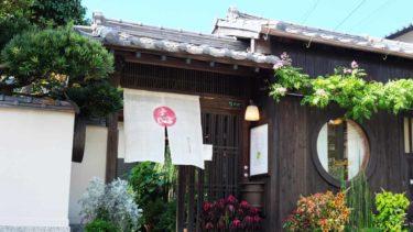 福津の古民家カフェお花茶屋/宮地嶽神社へ続く「光の道」散歩の休憩におすすめ!