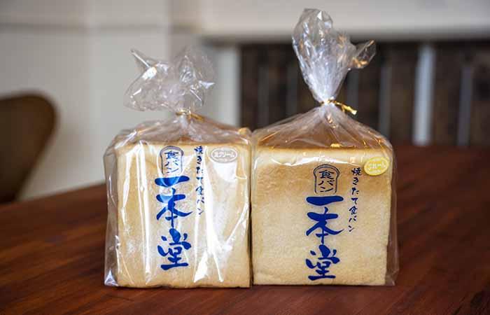 一本堂 福津 食パン専門店