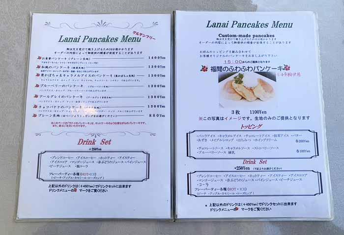 福津 カフェ ラナイ