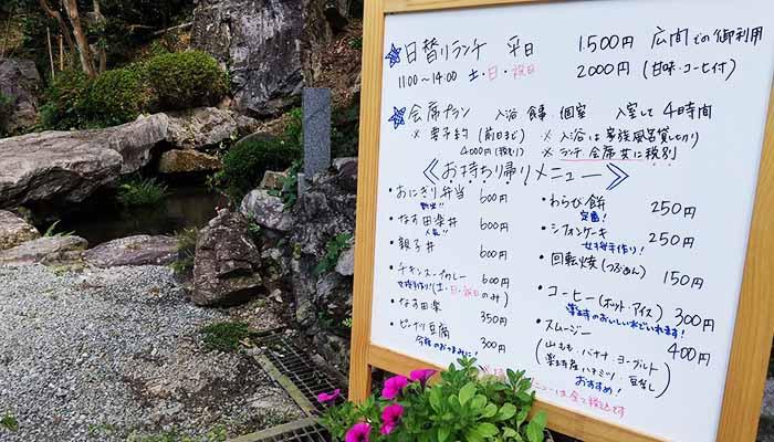 古賀市 鬼王荘 温泉旅館