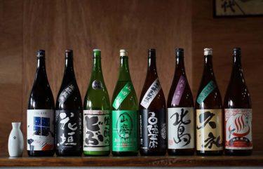 古賀市で130年続くお酒の専門店「ノミヤマ酒販」とは?