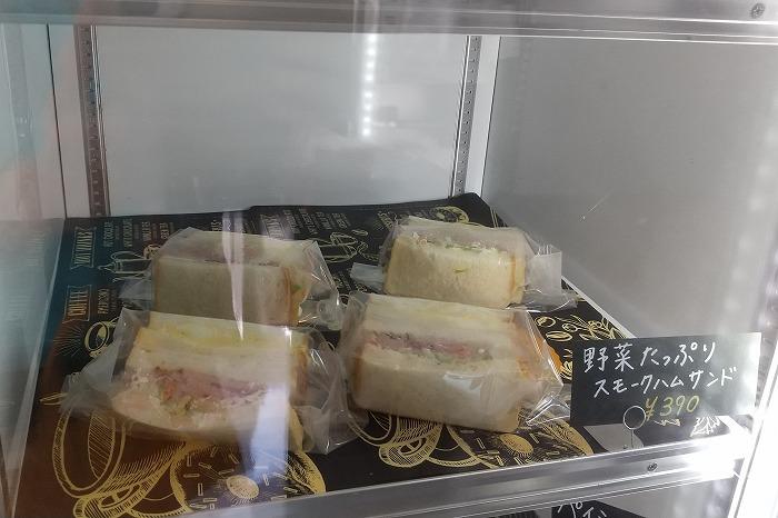 古賀市 パン屋 パンキチ サンド
