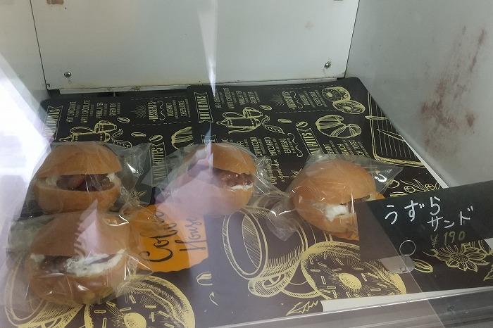 パン屋 パンキチ サンド2