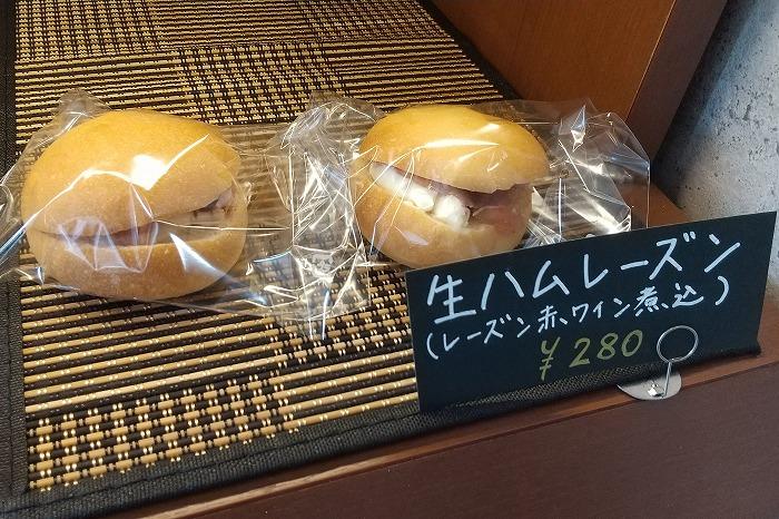 古賀市 パン屋 パンキチ バーガー2