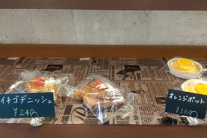 古賀市 パン屋 パンキチ デザート