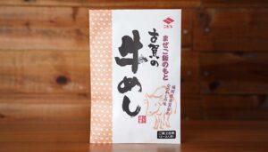 ニビシ醤油 古賀の牛めし